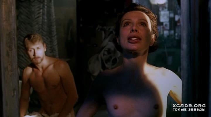 trahaet-natalya-richkova-erotika-video-suchku-rot-smotret