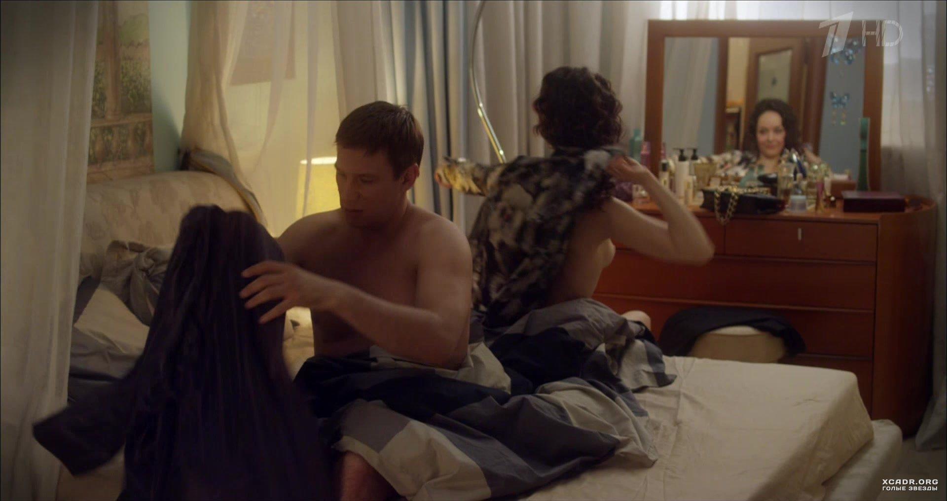 Интересное кино голые актеры кто-нибудь