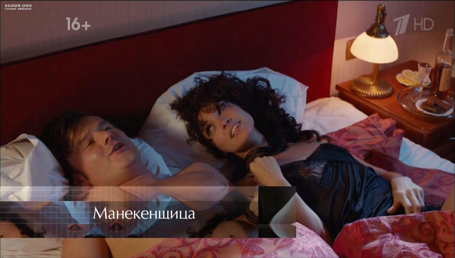 porno-anastasii-makeevoy