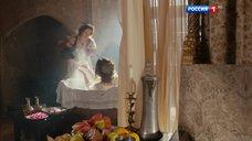 1. Мария Андреева принимает ванну в рубашке – София