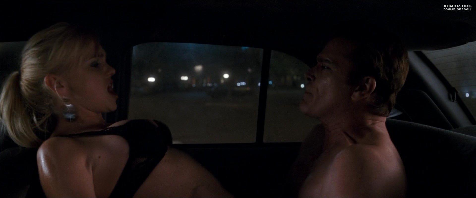 Секс изнвсилования в машине