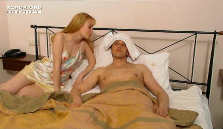 Алла юганова порно фото фильмы сюжет смыслом