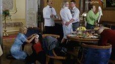 Декольте Светланы Чуйкиной – Парижская Любовь Кости Гуманкова (2004)