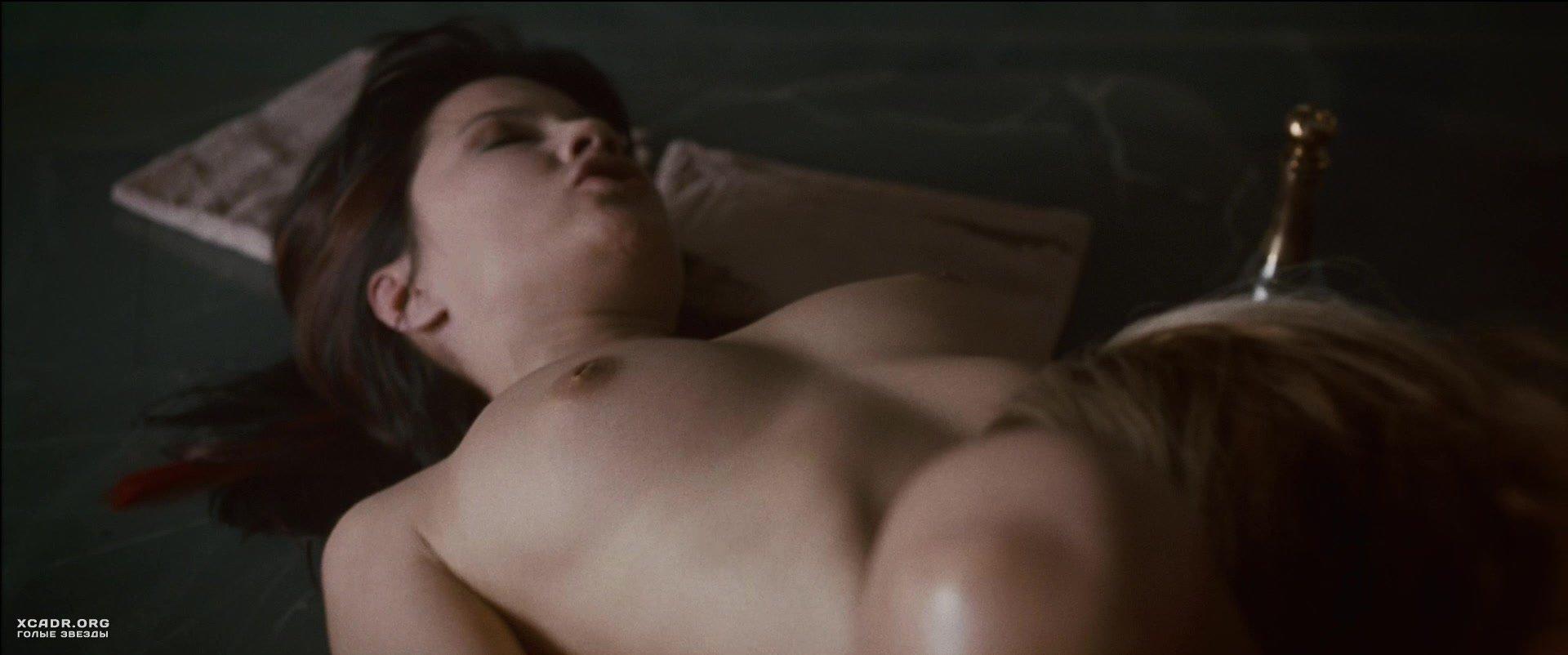 Natassia malthe fucking, age group sex