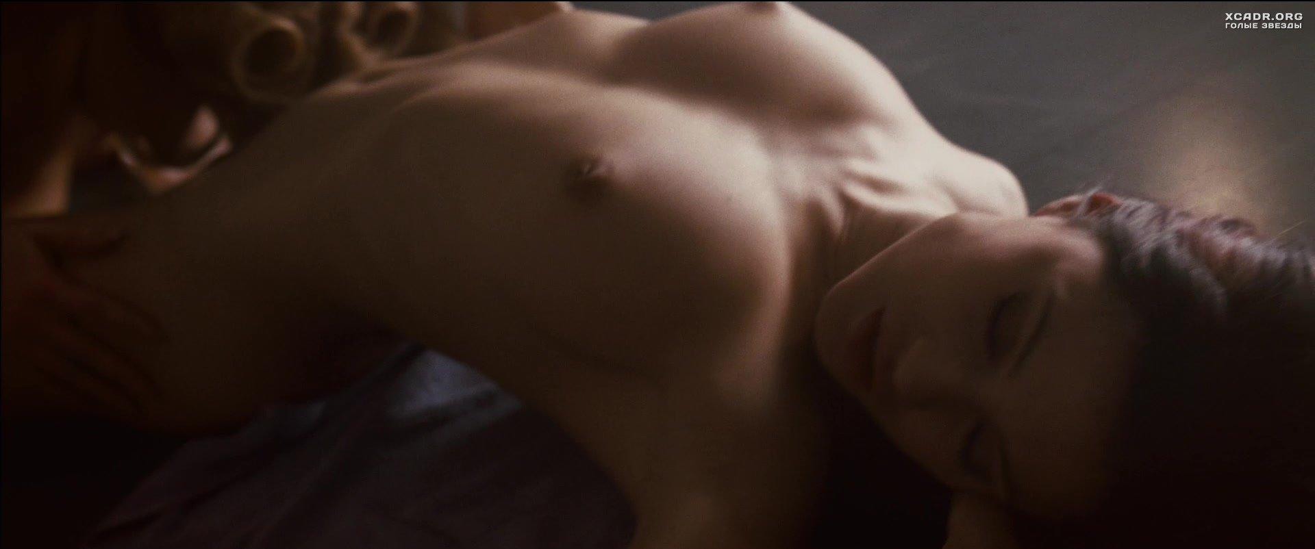 Наташа Мальте Секс