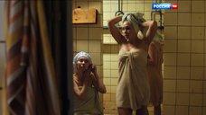 1. Дарья Екамасова в полотенце – Деньги