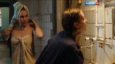 Дарья Екамасова в полотенце