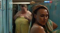 5. Дарья Екамасова в полотенце – Деньги