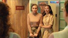 Торчащие соски Дарьи Екамасовой