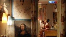 1. Дарья Екамасова в прозрачной ночнушке – Деньги