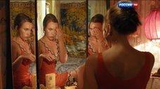 11. Дарья Екамасова в прозрачной ночнушке – Деньги