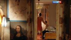 2. Дарья Екамасова в прозрачной ночнушке – Деньги