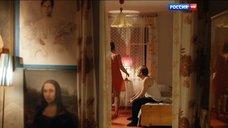 3. Дарья Екамасова в прозрачной ночнушке – Деньги