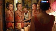 6. Дарья Екамасова в прозрачной ночнушке – Деньги