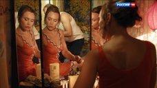 Дарья Екамасова в прозрачной ночнушке