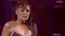 Танец сексуальной Натальи Бочкаревой