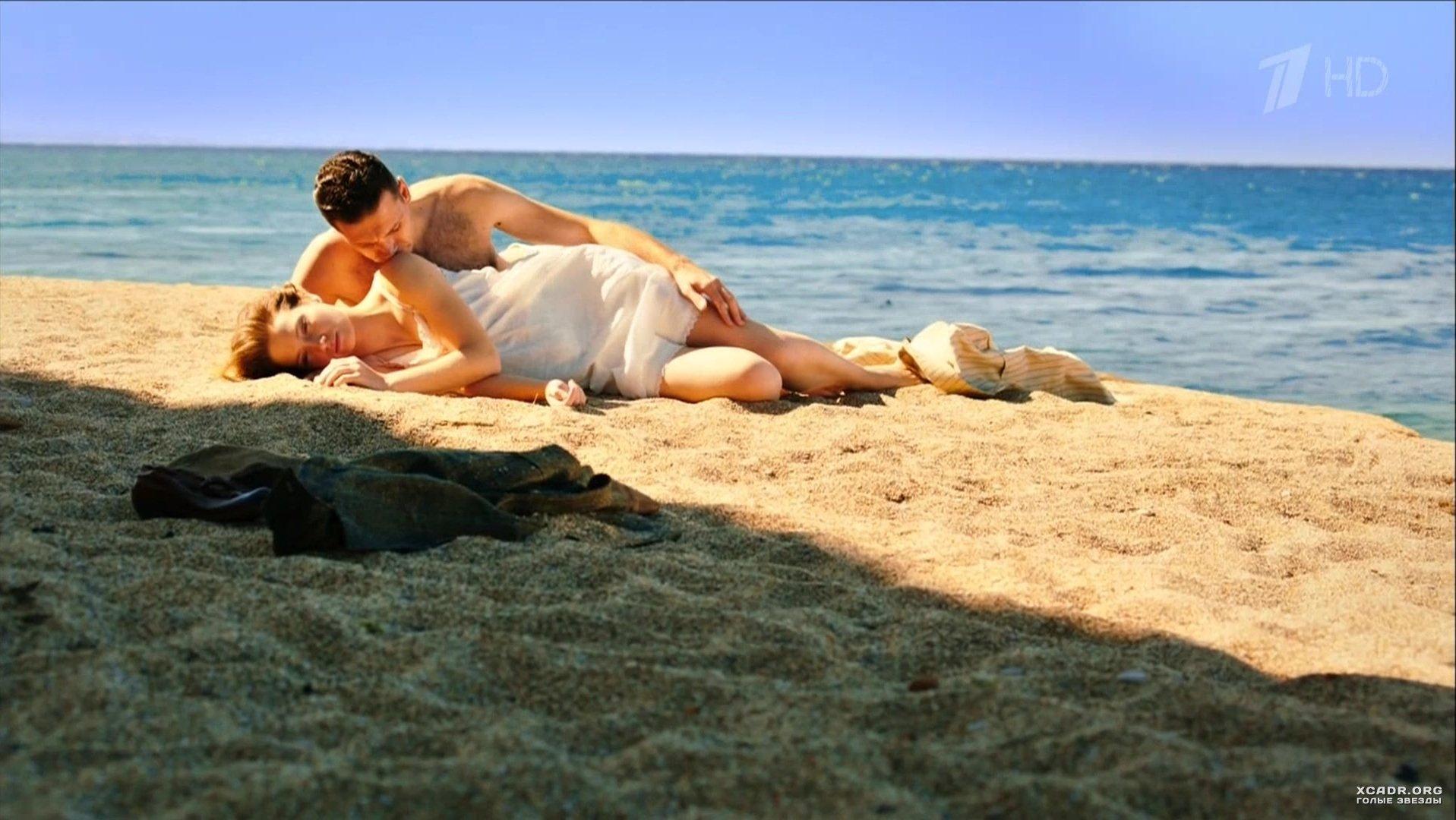 Секс на пляже быстрое видео ваша