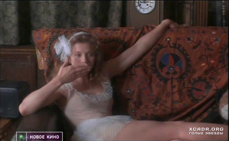 Татьяна арнтгольц голая фото кино через