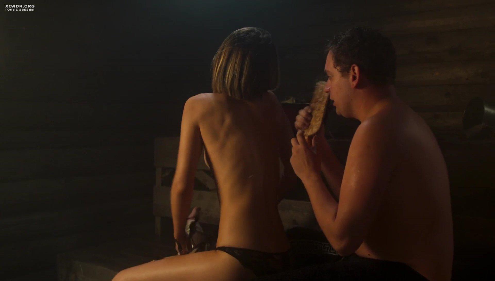 Фильм эротика баня