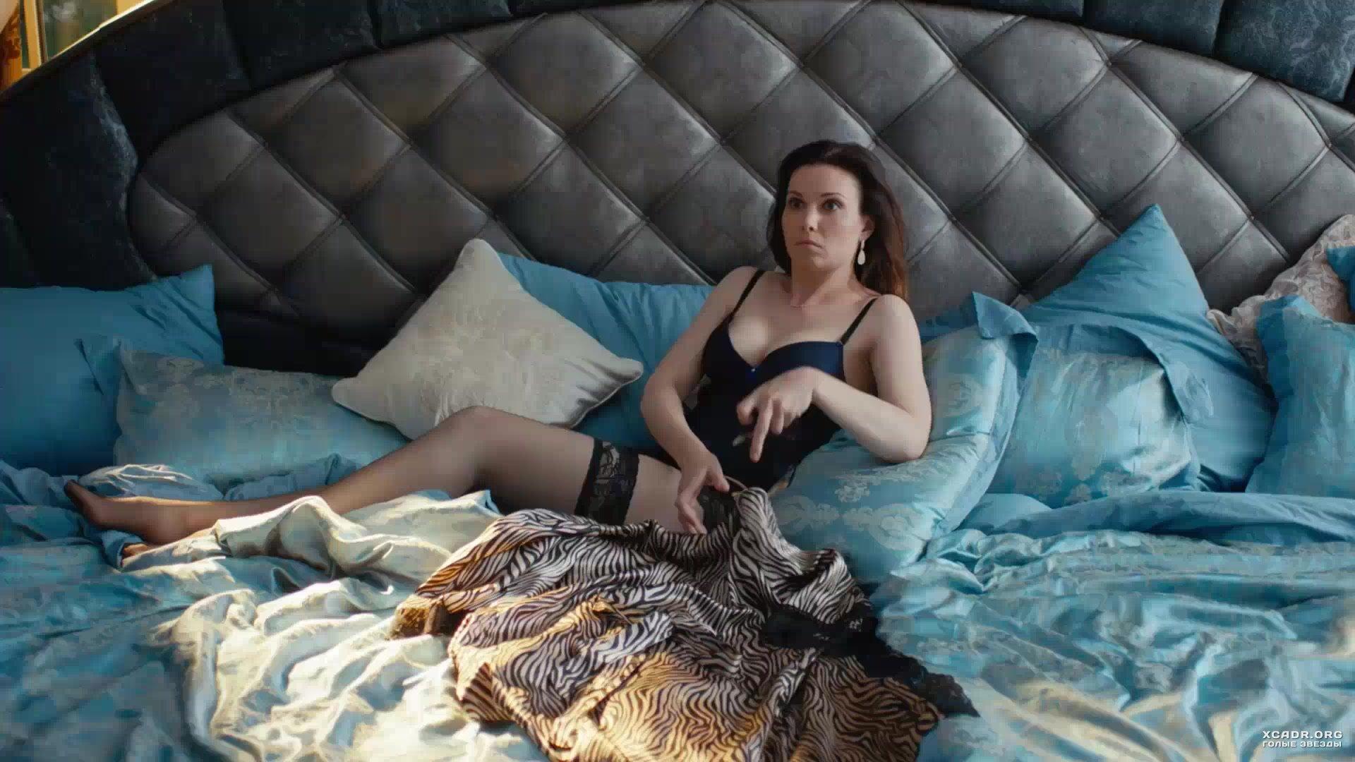 Голая актриса урсуляк онлайн 193
