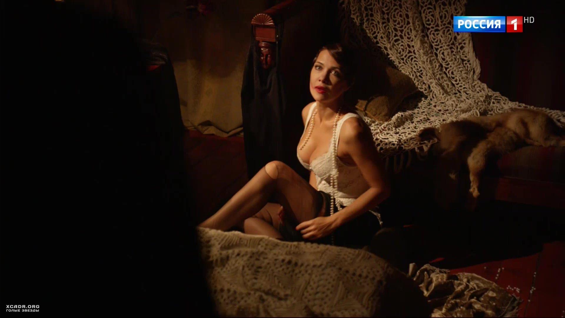 смотреть эротические сцены из кинофильмов с участием екатерины климовой общем, первое