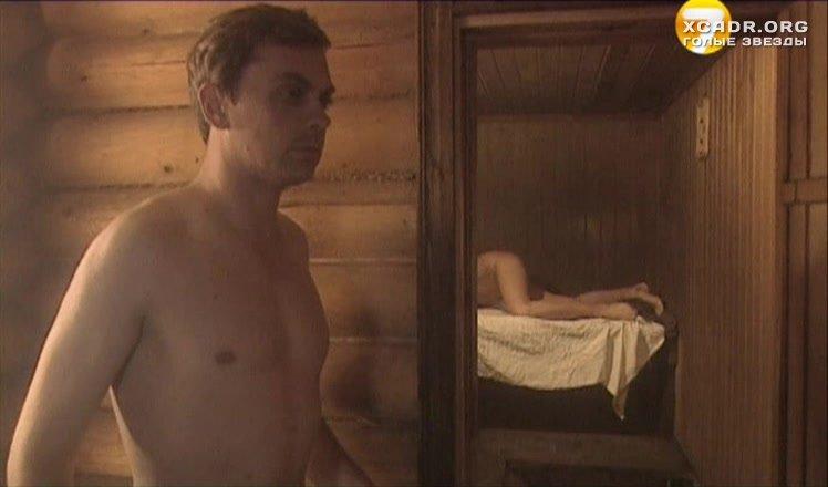 голый секс фильм 2003