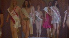 Амалия Мордвинова на конкурсе мисс бюст