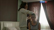 Марина Петренко без лифчика