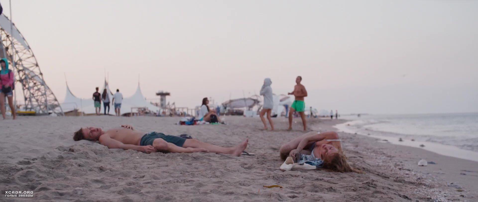 Марина Васильевана Пляже В Белье – Как Меня Зовут (2014)