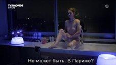 3. Полностью голая Камиль Панонакль – Красная зима