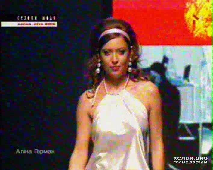 Голые знаменитости России и стран постсоветского