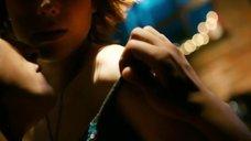 3. Секс с Марией Пироговой – Тёмный мир: Равновесие