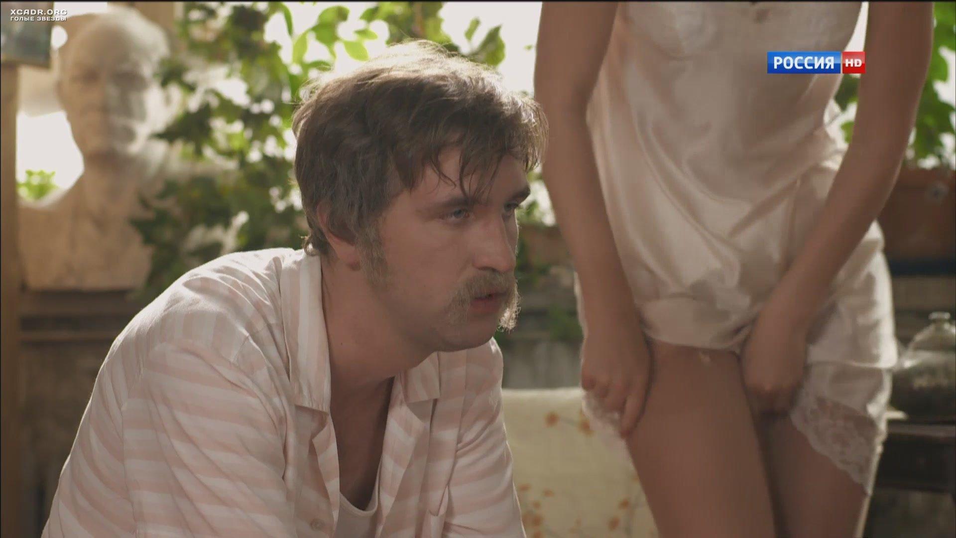 Секс юлия видео разделяю