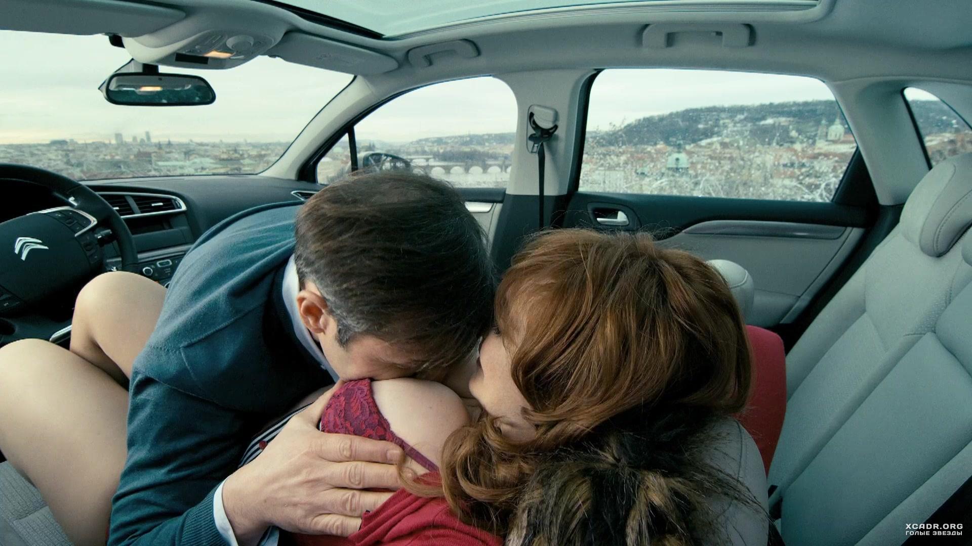 проблемы часто секс фильмы в машине всячески разглядывает