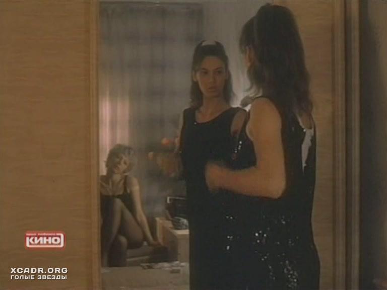 лидия вележева фото голая ивановы опять, взяв