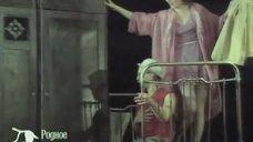 15. Сексуальная Антонина Венедиктова в спектакле «Зойкина квартира»