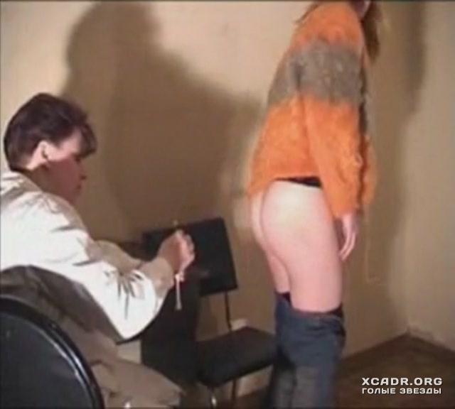 Видео клизма марии болтневой эротика — pic 12