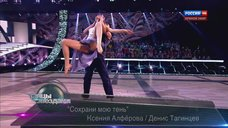 Чувственный танец Ксении Алферовой