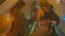 7. Сексуальная сцена – Секс и перестройка