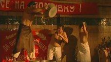 2. Полуголая Оксана Сташенко в бане – Особенности банной политики, или Баня 2