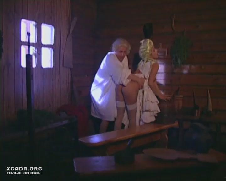 nayti-filmi-osobennosti-russkoy-bani-maslenitsa