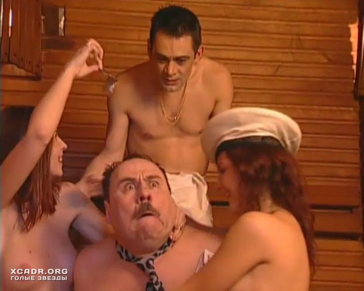 кинофильм в бане любовницу стал гладить груди