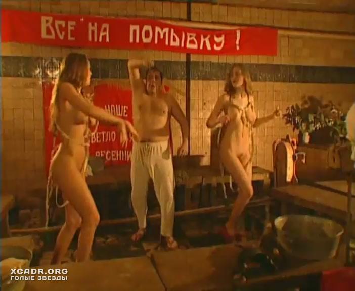Русские музыкальные клипы со сценами порно онлайн если она
