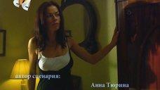 Торчащий сосок Софьи Игнатовой