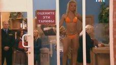 2. Секси Дарья Сагалова – Счастливы вместе