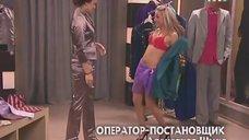 1. Бюст Дарьи Сагаловой – Счастливы вместе