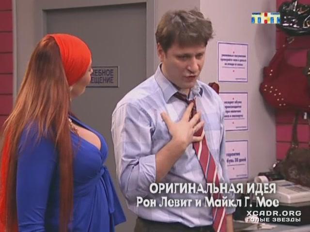 Секс Сцены С Анной Снаткиной И Натальей Рудовой – Татьянин День (2007)