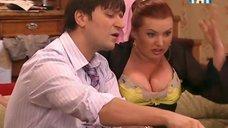 10. Янина Бугрова хочет секса – Счастливы вместе