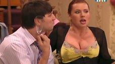 Янина Бугрова хочет секса
