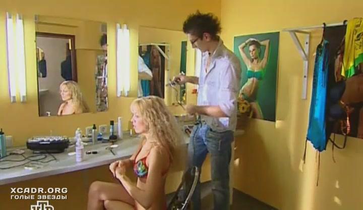 Привлекательная Янина Студилина – Город Соблазнов (2009)